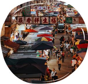 Seg market